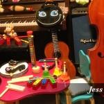 Jess-Eveil-Musical-Bandeau